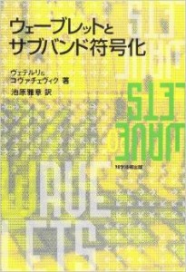 books_wsb_japanese